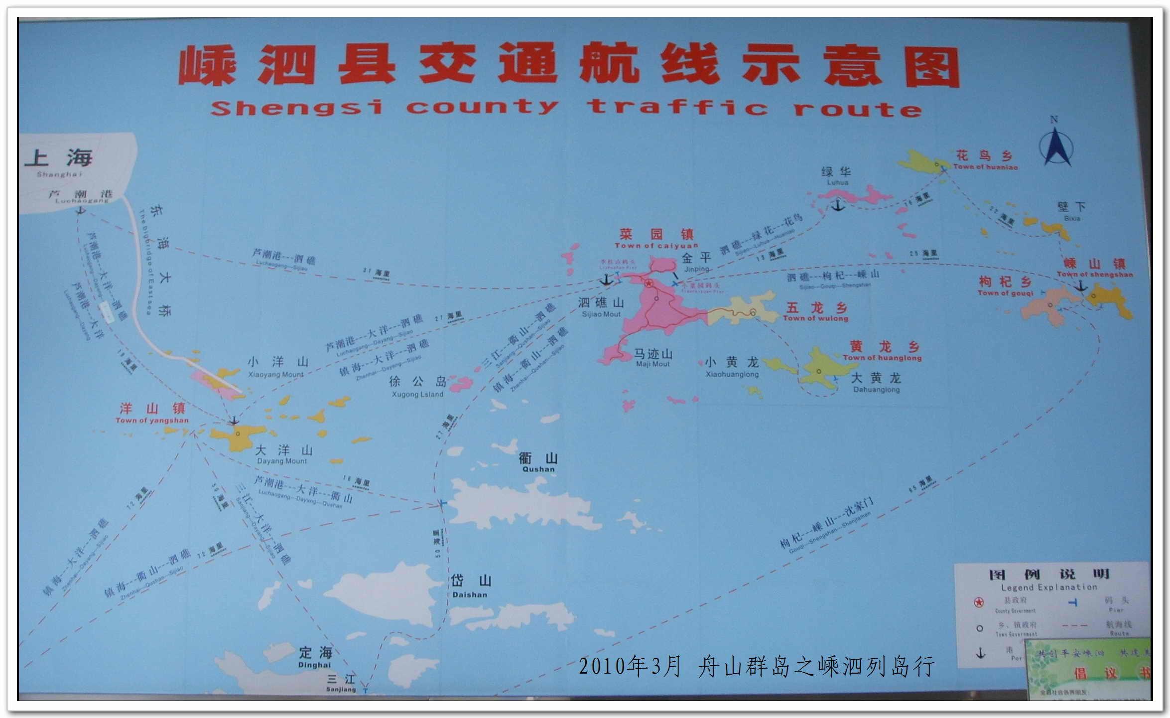 舟山群岛地图高清版