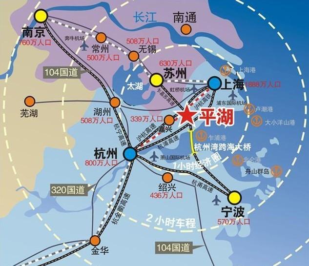 沪杭高速,杭浦高速,跨海大桥北连接线和07省道五大