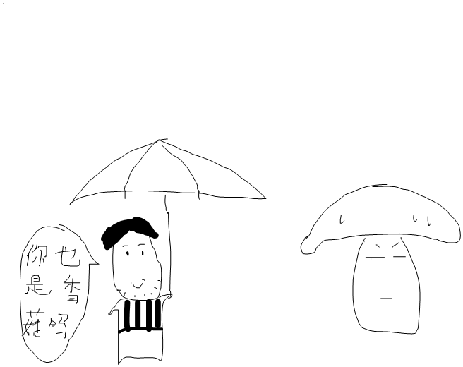 xiayu简笔画