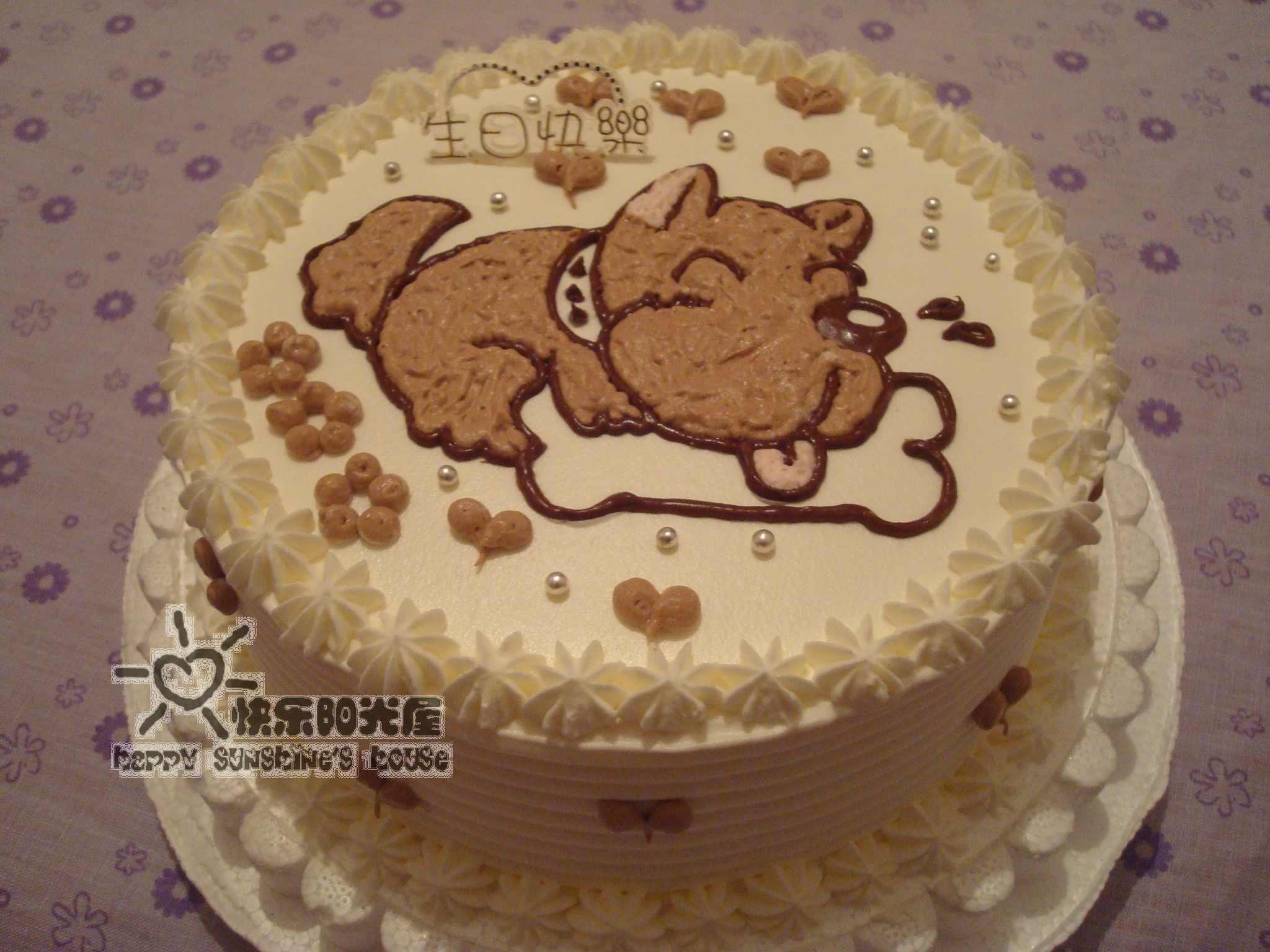 在家diy卡通蛋糕~超级可爱的小狗啃骨头蛋糕