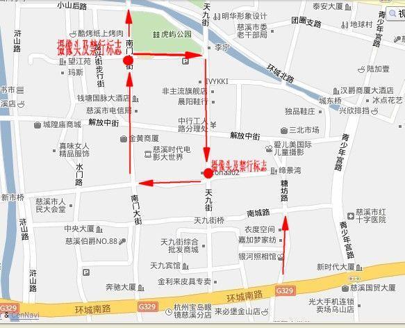 慈溪城区地图高清版图片
