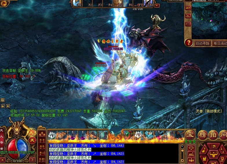 在传奇sf的游戏里,谁牛逼就可以成为战神