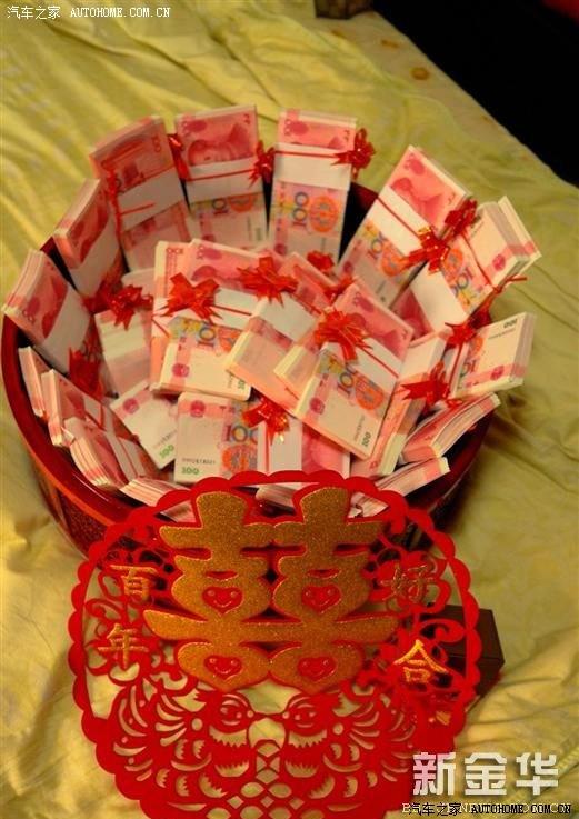 18担礼聘88万现金人民币看看浙江金华义乌乡村富二代