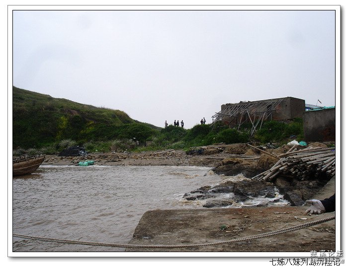 《七姊八妹列岛历险记——寻找慈溪的风景之三十二》
