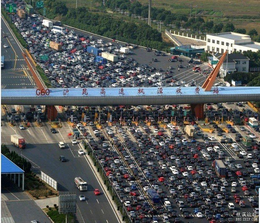 传说中的高速大堵车