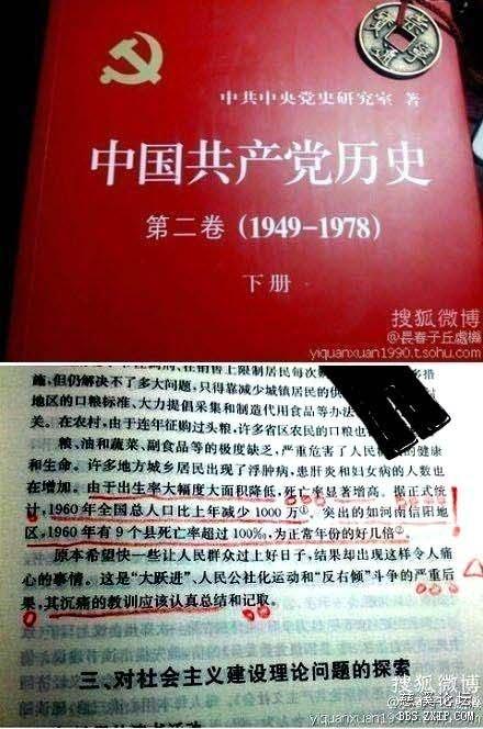 四川人口有多少_1960年四川人口