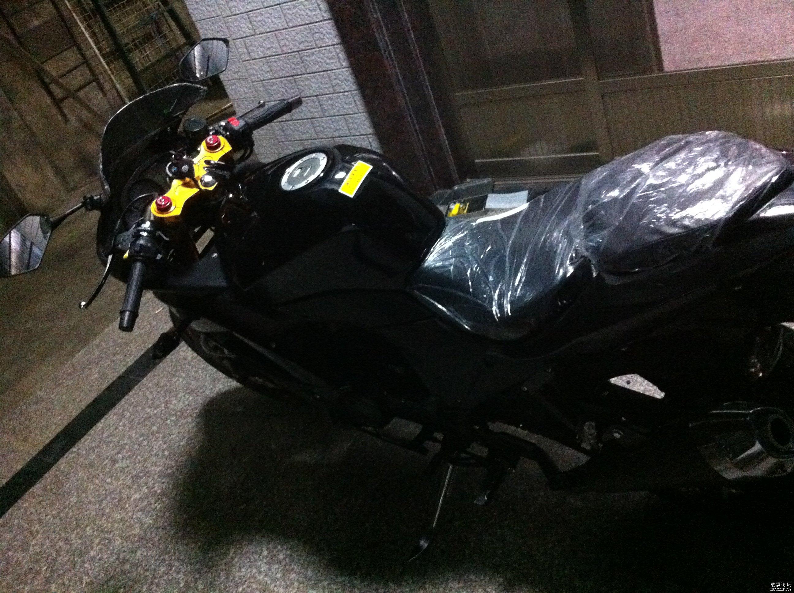 全新地平线款250cc摩托跑车