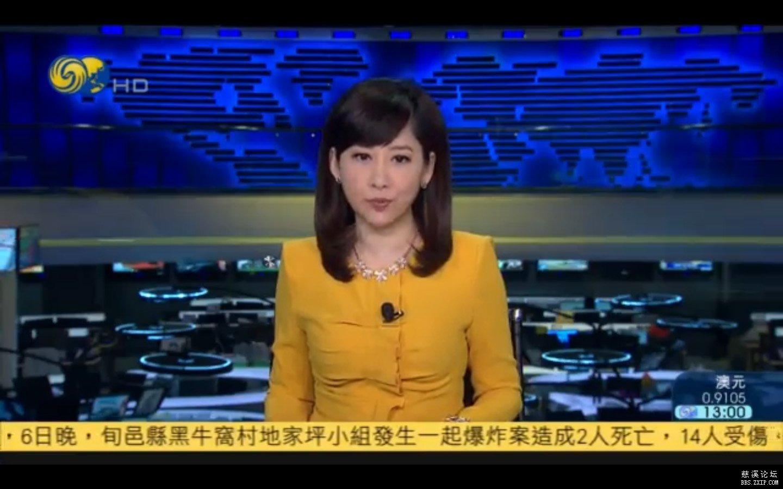 凤凰咨询台_凤凰卫视资讯台_凤凰卫视资讯台直播_淘宝助理