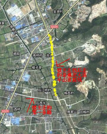 2006年上虞县卫星地图