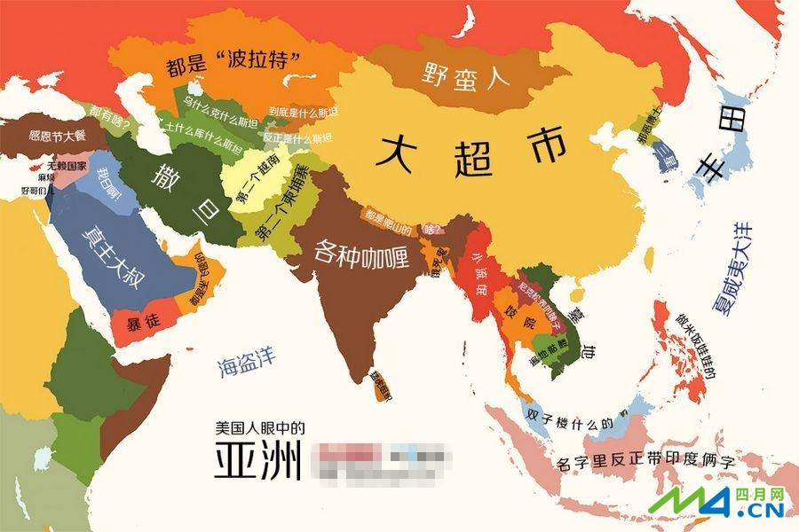 """老外绘""""世界偏见地图"""" 超有才"""