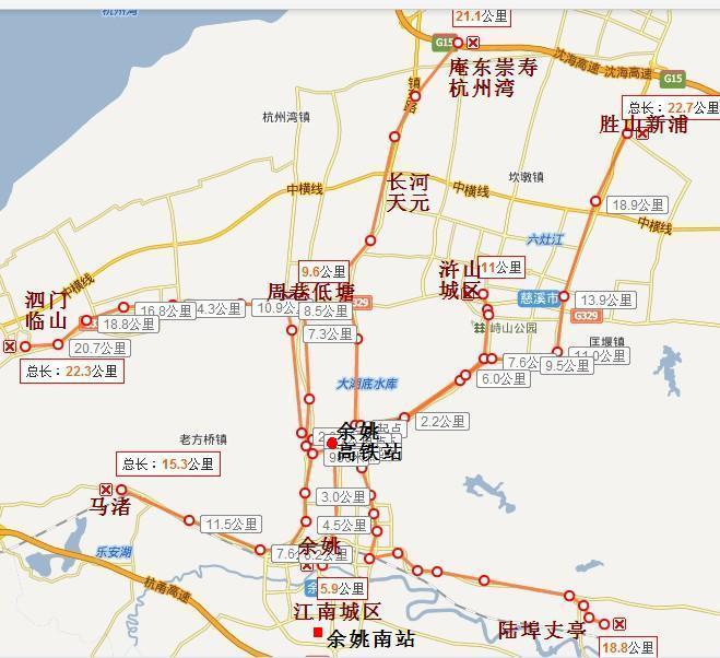 严重申明余姚高铁站充分照顾到北县市民,希望北县市民