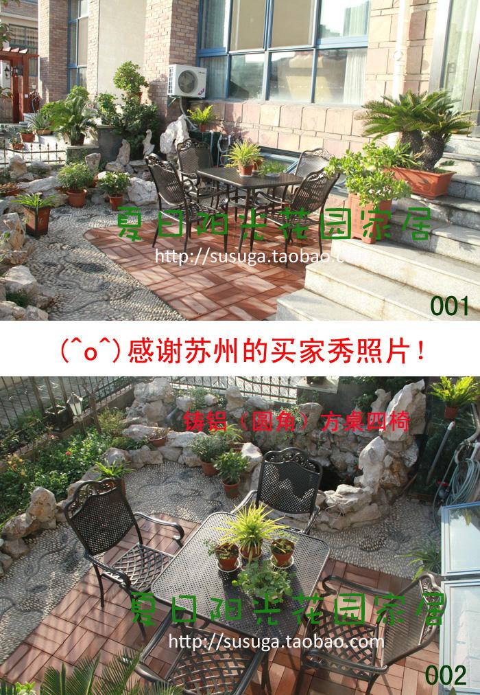 **************羡慕欧美别墅花园的【烧烤派对