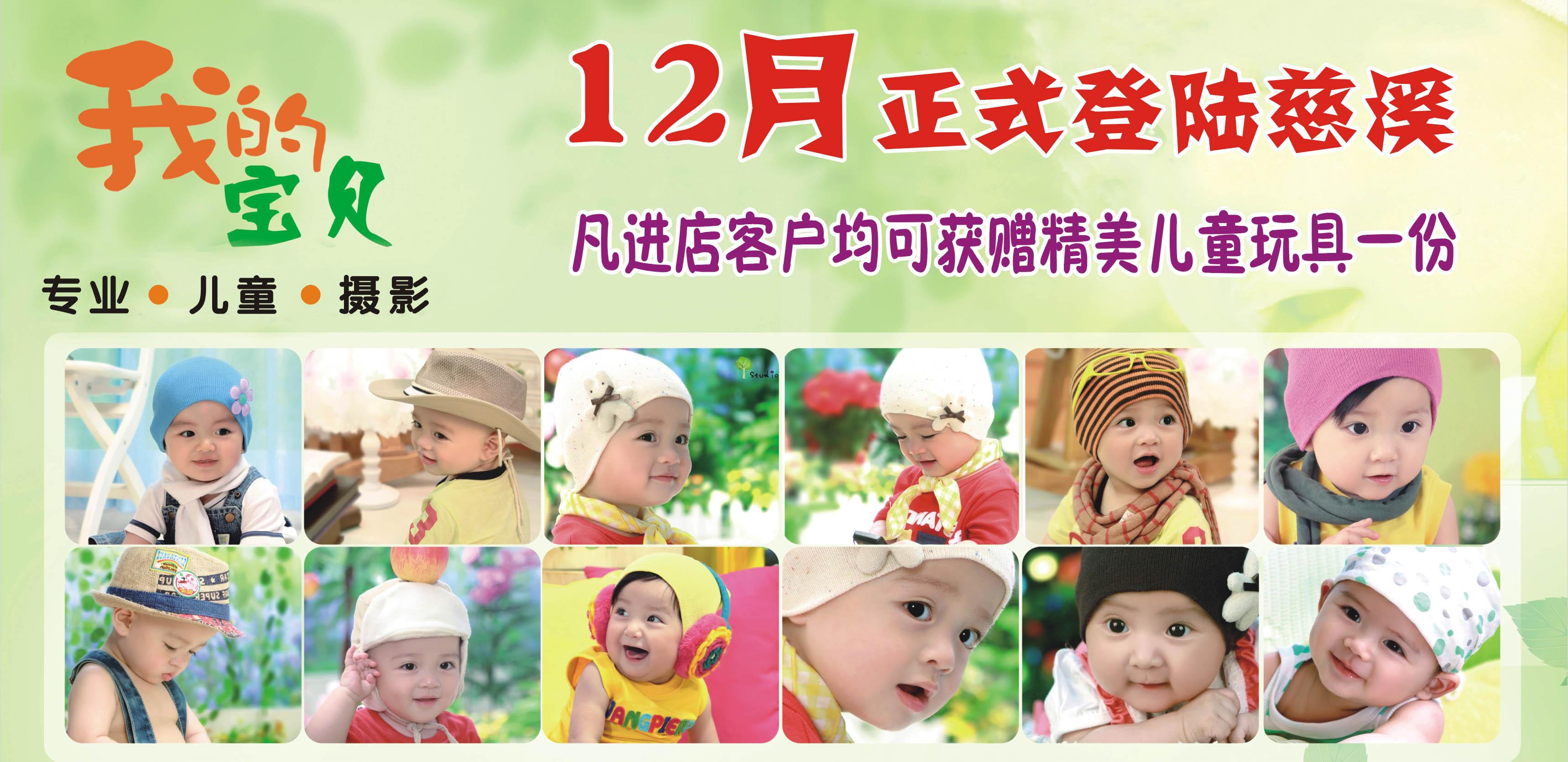 团队引领中国儿童时尚摄影潮流的4s儿童摄影品牌店