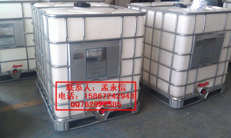 吨桶.塑料储罐