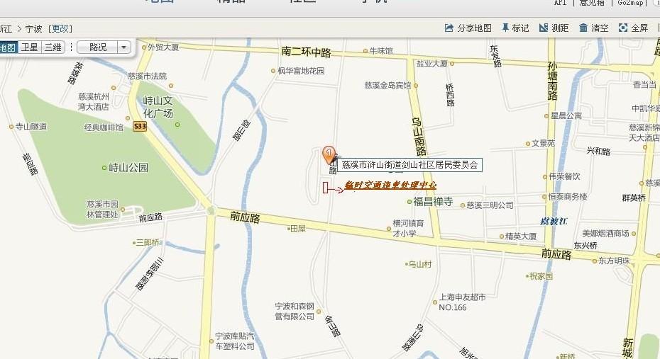 慈溪高新区规划图