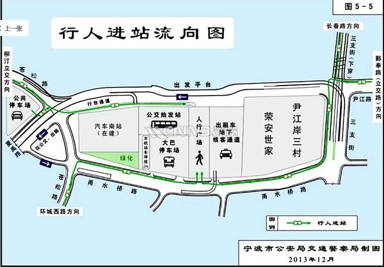 宁波新火车南站,怎么走