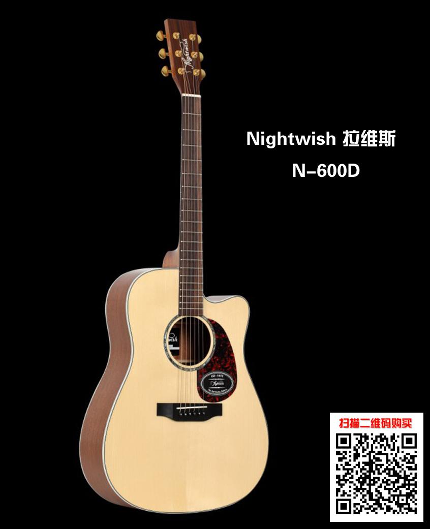 吉他好学吗