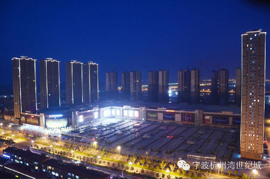 杭州湾世纪城的夜景实拍图片