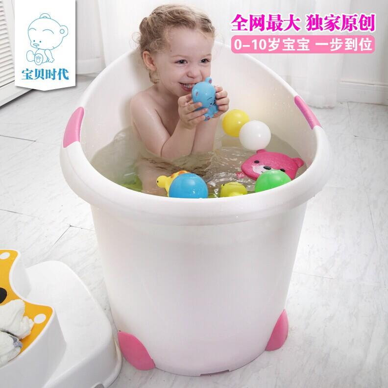 宝宝洗澡桶,很好用图片