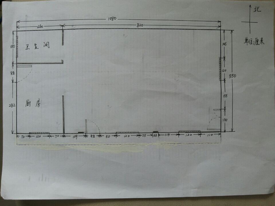 求装修设计图