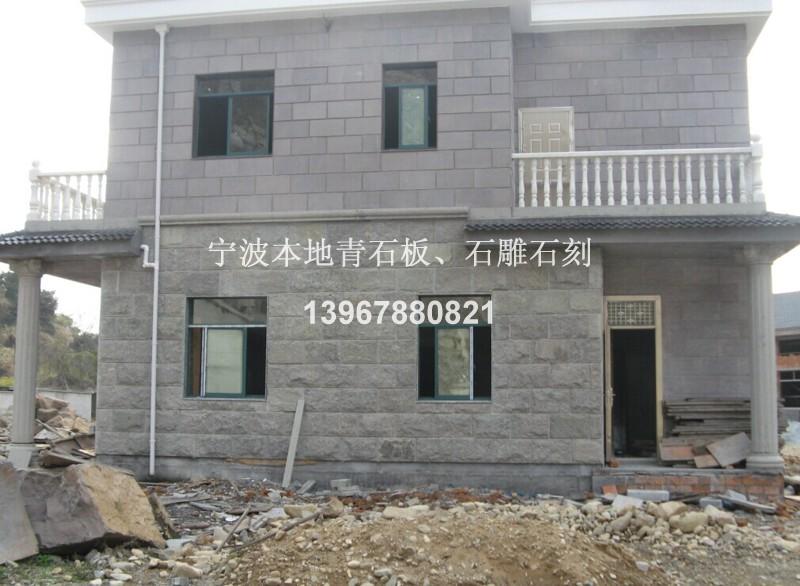 农村房子装修