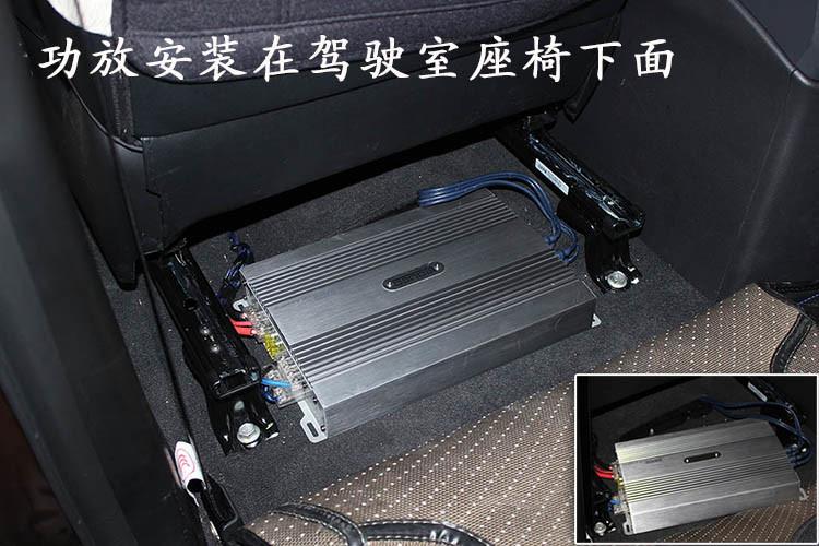 宁波汽车音响改装比亚迪s7全车隔音
