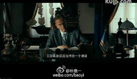 电影《开罗宣言》,毛主席指示三巨头:三巨头会议应该