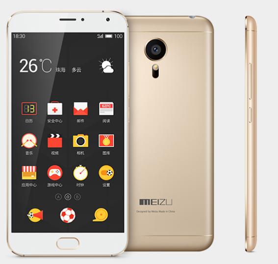 魅族mx5高品质智能手机现货销售啦!