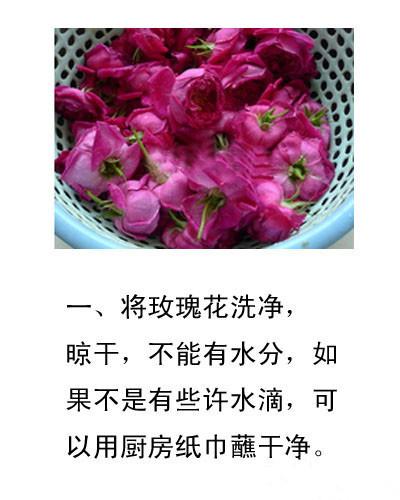 玫瑰花酱的做法