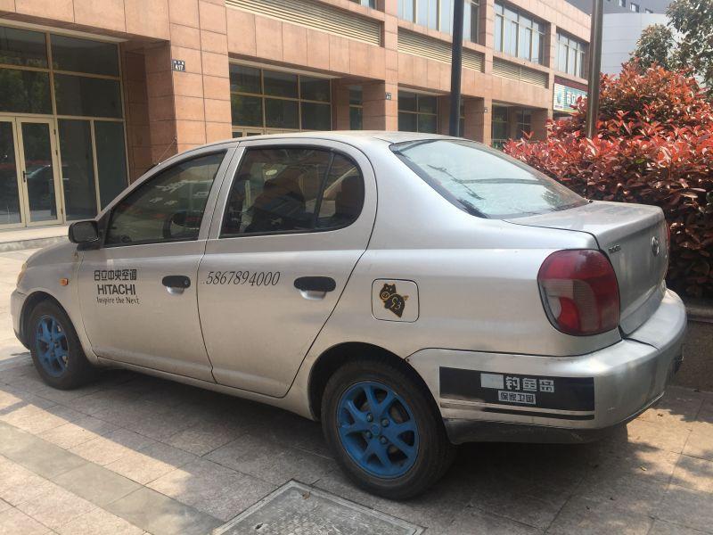 夏利2000 代步神器 丰田发动机高清图片