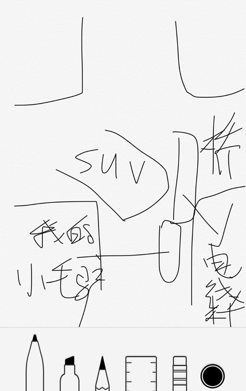 手绘海报喇叭图片