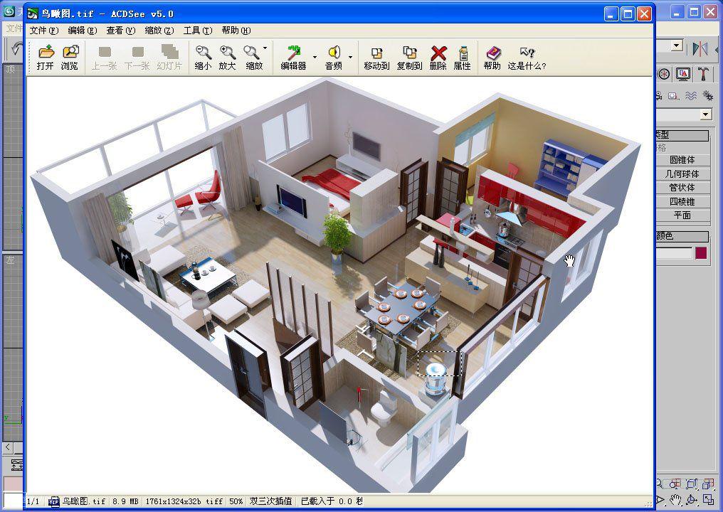 慈溪有室内设计培训吗,需要学多久,建筑cad,3dsmax培训