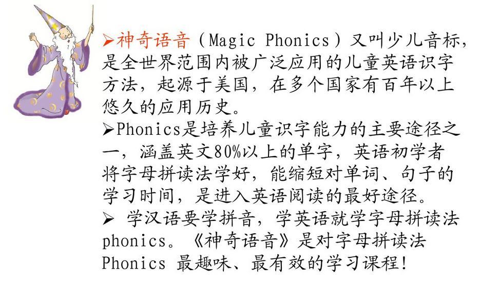 2017-01-08 14:05 神奇语音免费试听课,报名咨询:15381986156 小星星