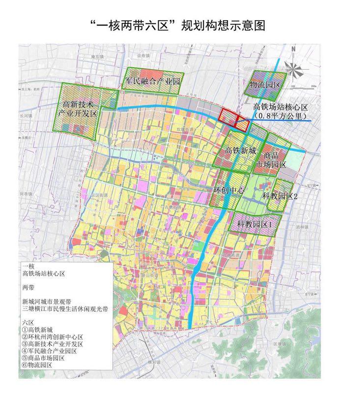 余姚所谓八大广场全部贱卖土地,出让金不及慈溪商务区图片