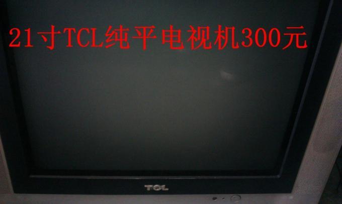 二手纯平电视机21寸tcl,29寸长虹出售